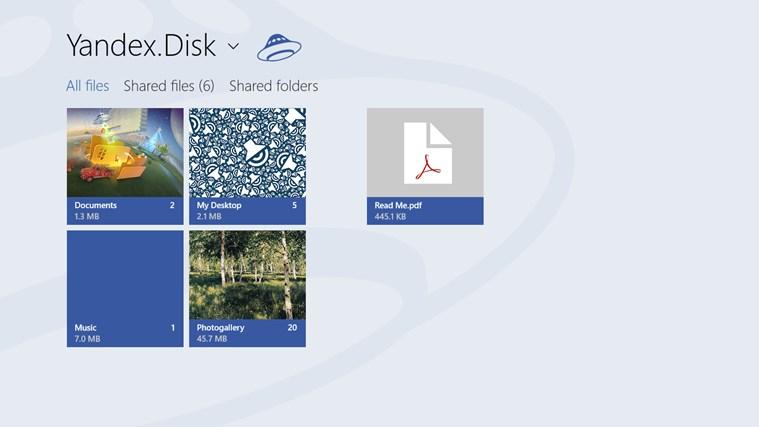 Yandex Disk - Windows 10 Download